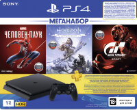 Sony Play Station 4 1Tb (With 3 Games)